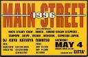 1996.05.04 MAIN STREET Vol.12 『フライヤー』